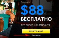 Как в 888 Poker играть в браузере?
